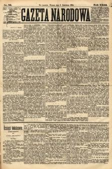 Gazeta Narodowa. 1884, nr82