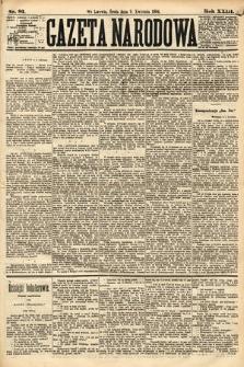 Gazeta Narodowa. 1884, nr83