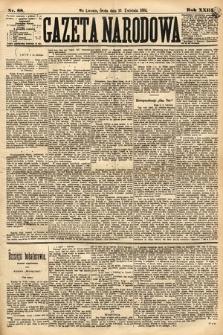 Gazeta Narodowa. 1884, nr88