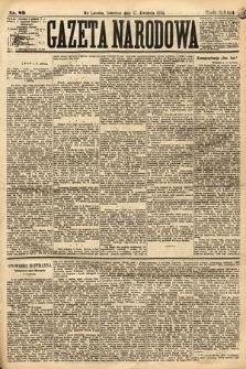 Gazeta Narodowa. 1884, nr89
