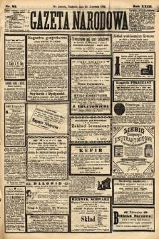 Gazeta Narodowa. 1884, nr92