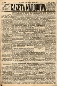 Gazeta Narodowa. 1884, nr93