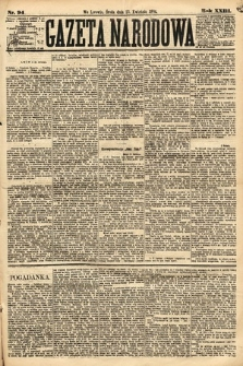 Gazeta Narodowa. 1884, nr94