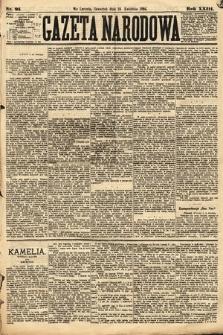 Gazeta Narodowa. 1884, nr95