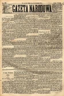 Gazeta Narodowa. 1884, nr96