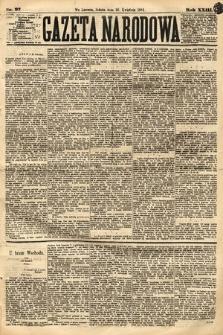 Gazeta Narodowa. 1884, nr97