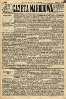 Gazeta Narodowa. 1884, nr100