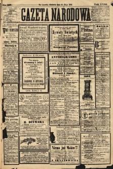 Gazeta Narodowa. 1884, nr110