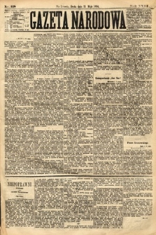 Gazeta Narodowa. 1884, nr118