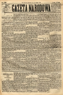 Gazeta Narodowa. 1884, nr119