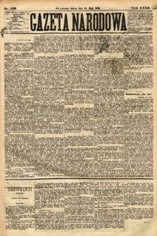 Gazeta Narodowa. 1884, nr120