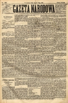 Gazeta Narodowa. 1884, nr123
