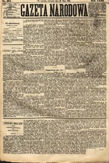 Gazeta Narodowa. 1884, nr124
