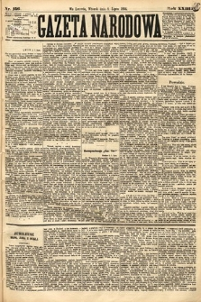 Gazeta Narodowa. 1884, nr156