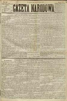 Gazeta Narodowa. 1877, nr12