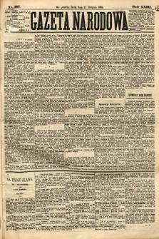 Gazeta Narodowa. 1884, nr187