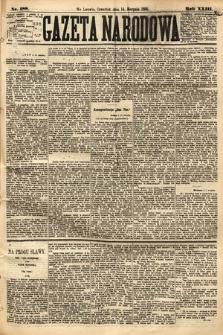 Gazeta Narodowa. 1884, nr188