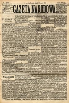 Gazeta Narodowa. 1884, nr190