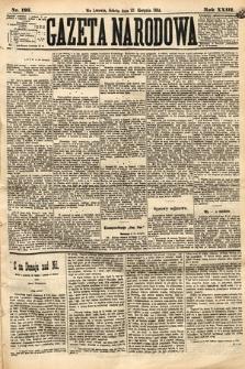 Gazeta Narodowa. 1884, nr195