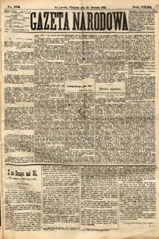 Gazeta Narodowa. 1884, nr196