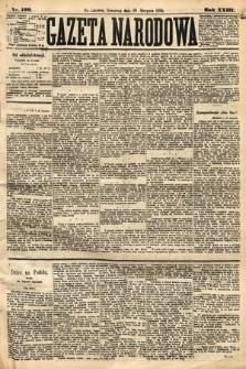 Gazeta Narodowa. 1884, nr199