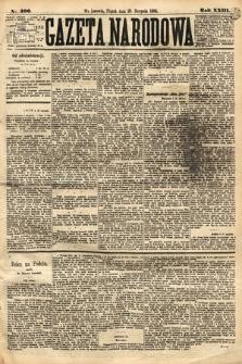Gazeta Narodowa. 1884, nr200