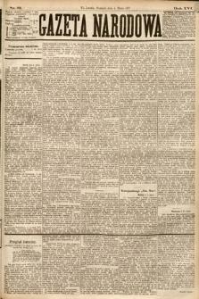 Gazeta Narodowa. 1877, nr51