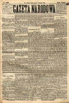 Gazeta Narodowa. 1884, nr209