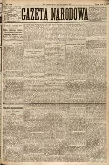 Gazeta Narodowa. 1877, nr81