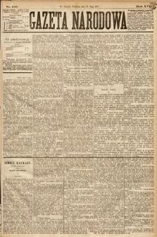 Gazeta Narodowa. 1877, nr120