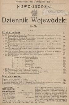 Nowogródzki Dziennik Wojewódzki. 1929, nr12