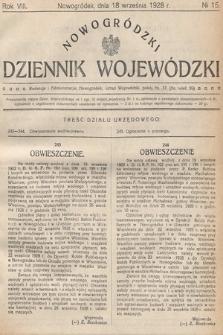 Nowogródzki Dziennik Wojewódzki. 1928, nr15