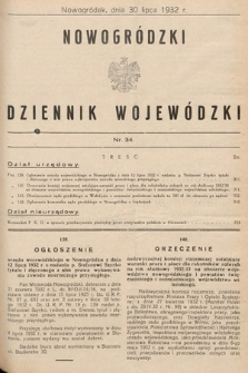 Nowogródzki Dziennik Wojewódzki. 1932, nr34