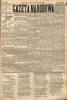 Gazeta Narodowa. 1886, nr95