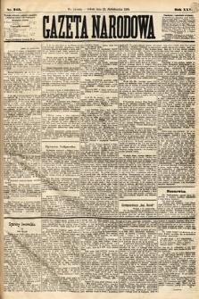 Gazeta Narodowa. 1886, nr243