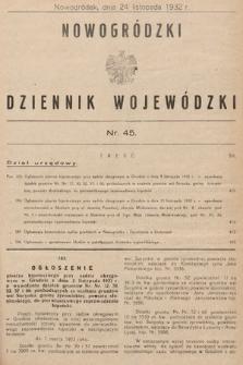 Nowogródzki Dziennik Wojewódzki. 1932, nr45