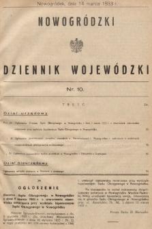 Nowogródzki Dziennik Wojewódzki. 1933, nr10