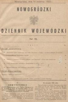 Nowogródzki Dziennik Wojewódzki. 1933, nr15