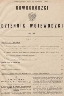 Nowogródzki Dziennik Wojewódzki. 1933, nr16