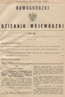 Nowogródzki Dziennik Wojewódzki. 1933, nr19