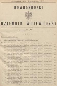 Nowogródzki Dziennik Wojewódzki. 1933, nr31