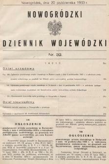 Nowogródzki Dziennik Wojewódzki. 1933, nr32