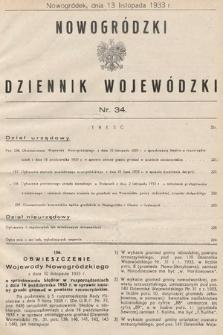 Nowogródzki Dziennik Wojewódzki. 1933, nr34
