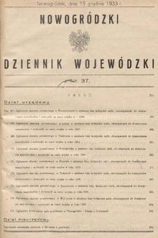 Nowogródzki Dziennik Wojewódzki. 1933, nr37