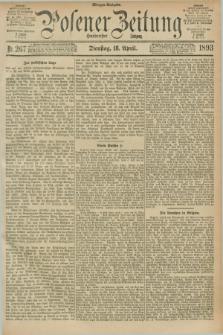 Posener Zeitung. Jg.100, Nr. 267 (18 April 1893) - Morgen=Ausgabe. + dod.