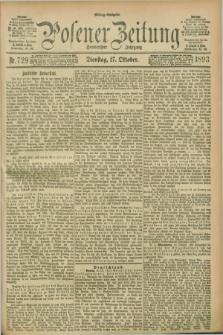 Posener Zeitung. Jg.100, Nr. 729 (17 Oktober 1893) - Mittag=Ausgabe.