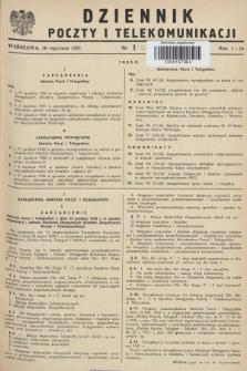 Dziennik Poczty i Telekomunikacji. 1951, nr 1 (20 stycznia)