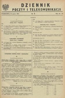 Dziennik Poczty i Telekomunikacji. 1951, nr 5 (20 marca)