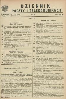 Dziennik Poczty i Telekomunikacji. 1951, nr 6 (5 kwietnia) + dod.