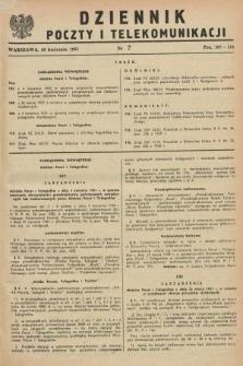 Dziennik Poczty i Telekomunikacji. 1951, nr 7 (20 kwietnia)